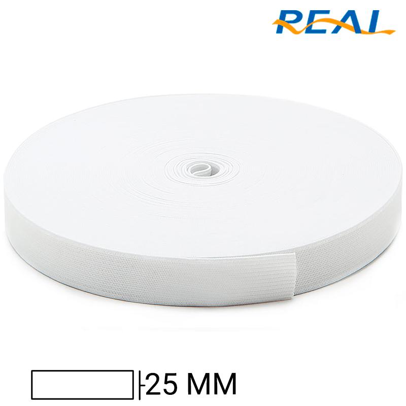 Elástico Real - Branco - 25mm C/25m