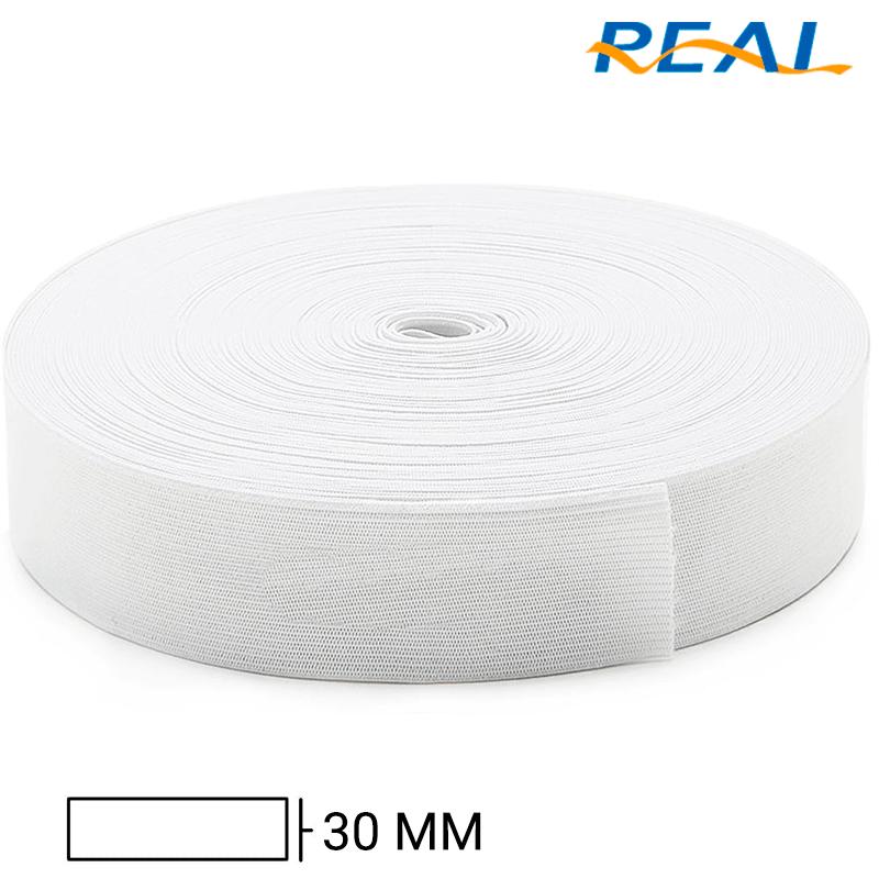 Elástico Chato Short Light - Branco - Real - 30mm - C/25m